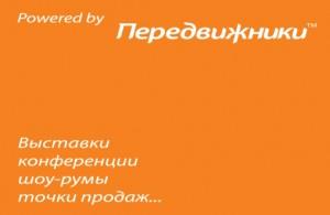 image002 300x195 Expolinc в Сколково